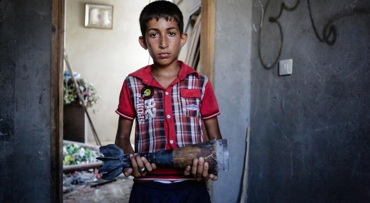 دعوة لحضور فيلم وثائقي بعنوان - وُلد في غزة - في العاصمة البريطانية لندن