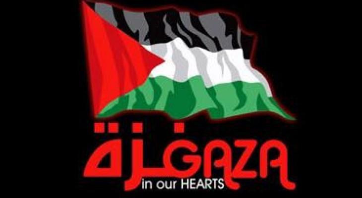 دعوة لحضور اعتصام جماهيري امام مقر الحكومة البريطانية في لندن للمطالبة بكسر الحصار عن غزة