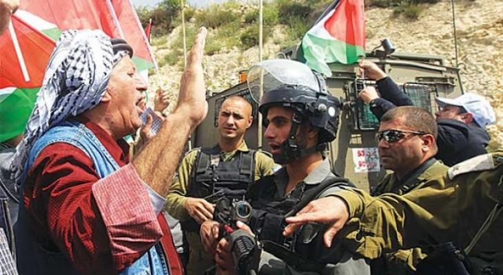 دعوة لحضور ندوة نقاشية حول تجارب الفلسطينين مع الاحتلال في العاصمة البريطانية لندن