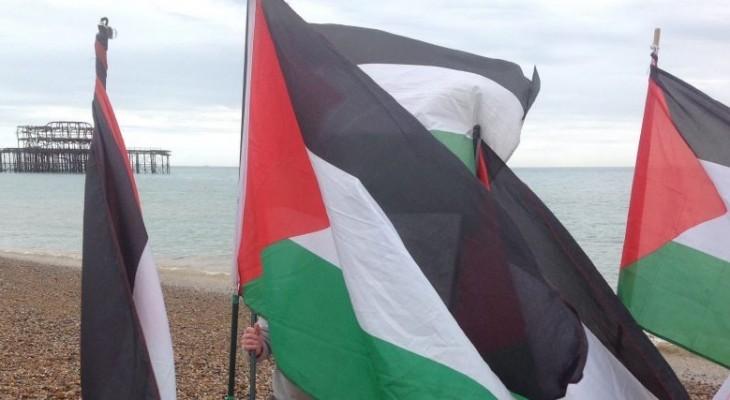 دعوة لحضور فعالية بعنوان هدم الييوت والاحياء الفلسطينية كما يرويها شهود العيان في مدينة برايتون البريطانية