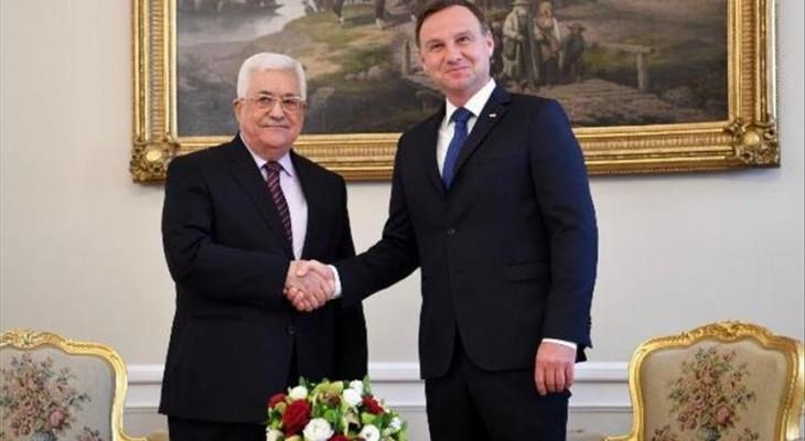 الرئيس البولندي: سنستمر بدعمنا من أجل تجسيد الدولة الفلسطينية