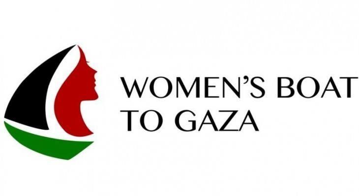 دعوة للمشاركة في رحلة بحرية في لندن دعماً للقارب النسوي إلى غزة