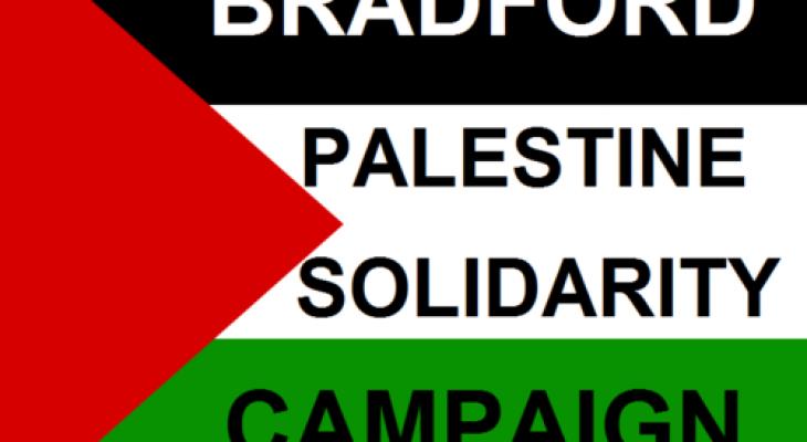 """دعوة لحضور لقاء بعنوان """"قصص من فلسطين"""" في مدينة برادفور البريطانية"""