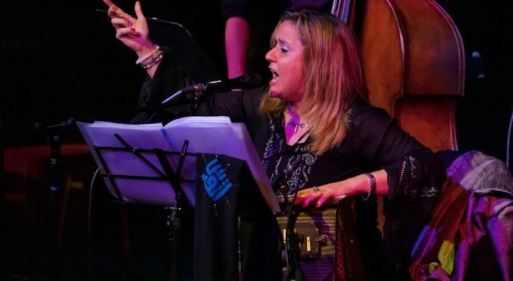 دعوة لحضور عرض موسيقي  للفنانة الفلسطينية ريم كيلاني