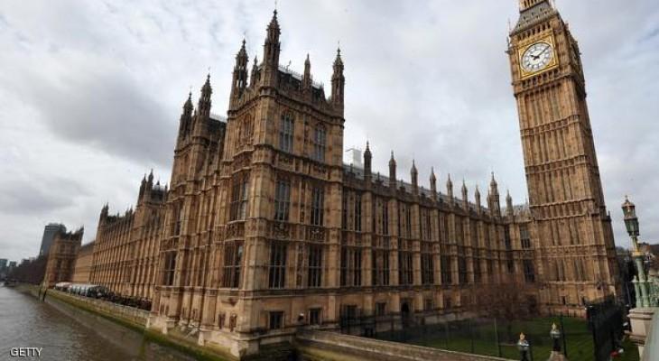 يوم اللوبي من اجل فلسطين في مجلس العموم البريطاني