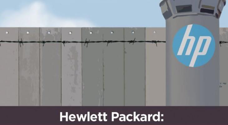 """الاسبوع العالمي لمقاطعة شركة """"HP"""" المتهمة بدعم إسرائيل"""
