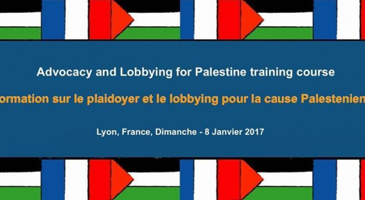 الإعلان عن دورة تأهيلية للمهتمين بالعمل التضامني والضغط السياسي لصالح القضية الفلسطينية في فرنسا