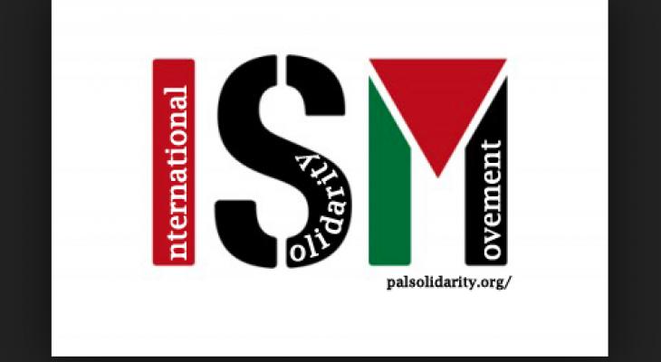 لقاء تدريبي للمهتمين بالتطوع  في فلسطين في مدينة شيفيلد البريطانية