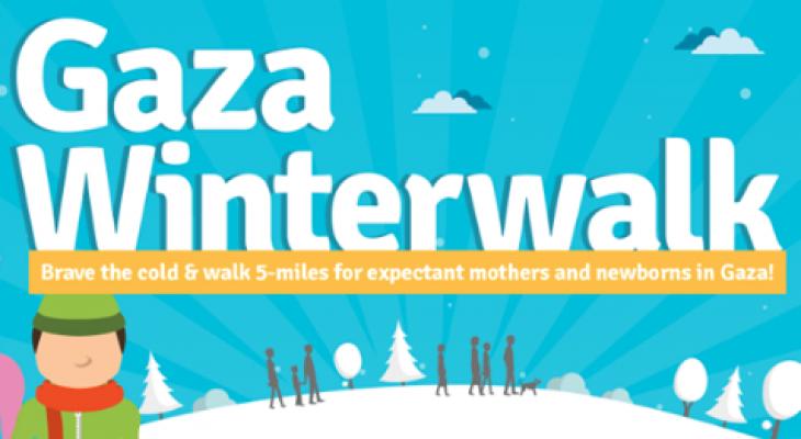 رحلة كشفية مشي على الأقدام في المملكة المتحدة لاجل غزة