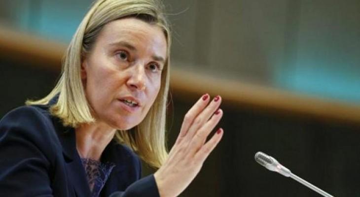 موغيريني تنصح ترمب بعدم نقل السفارة الأمريكية إلى القدس