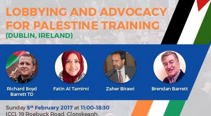 دورة تأهيلية في العمل التضامني و الضغط السياسي لصالح القضية الفلسطينية في ايرلندا