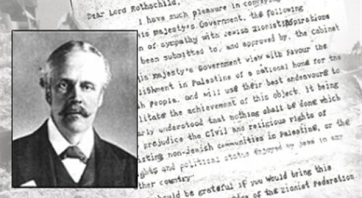 مقال: تسخيف بريطانيا لمئوية وعد بلفور ... د. فايز رشيد
