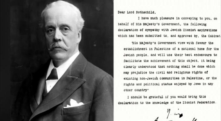 بريطانيا ترفض الاعتذار عن وعد بلفور وتعرب عن فخرها في إيجاد دولة إسرائيل