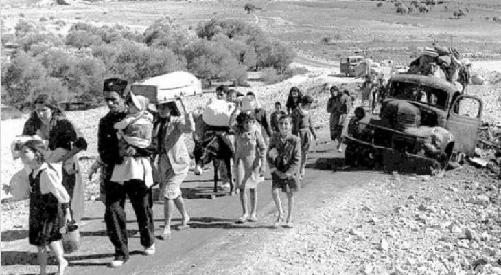 ندوة بعنوان : التطهير العرقي في فلسطين