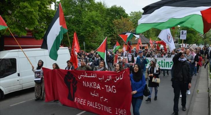 فعاليات بألمانيا لإحياء ذكرى النكبة والتضامن مع الأسرى