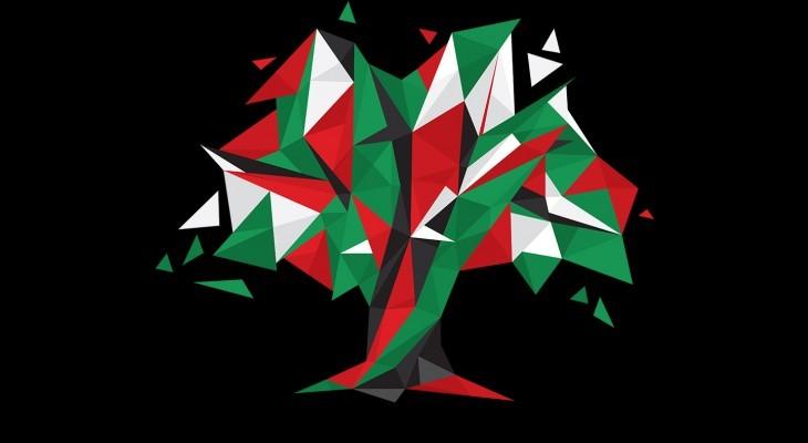 """المعرض الأكبر عن فلسطين في اوروبا  """"بال اكسبو ٢٠١٧"""""""
