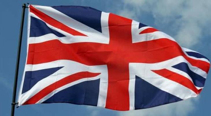 لندن تطالب الفلسطينيين وإسرائيل بـ 'ضبط النفس وتجنب الاستفزاز'