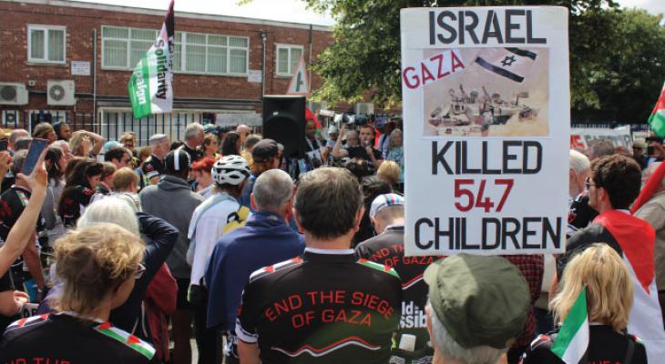 وقفة تضامنية مع قطاع غزة في مقاطعة كانوك البريطانية