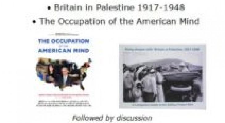 """عرض فيلم """"بريطانيا في فلسطين"""" في مدينة نورثهامبتون البريطانية"""