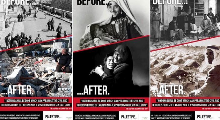 سلطات النقل في لندن تحظر إعلانات تفضح نتائج وعد بلفور على الفلسطينيين