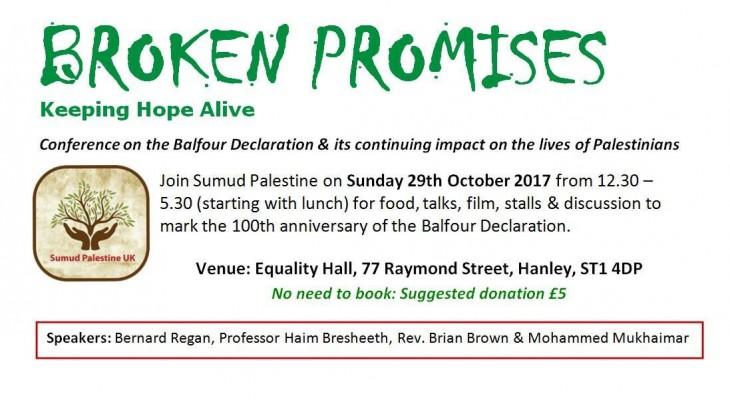"""مؤتمر بعنوان """" الوعود المكسورة الحفاظ على الامل """" في مدينة """"هانلي"""" البريطانية"""