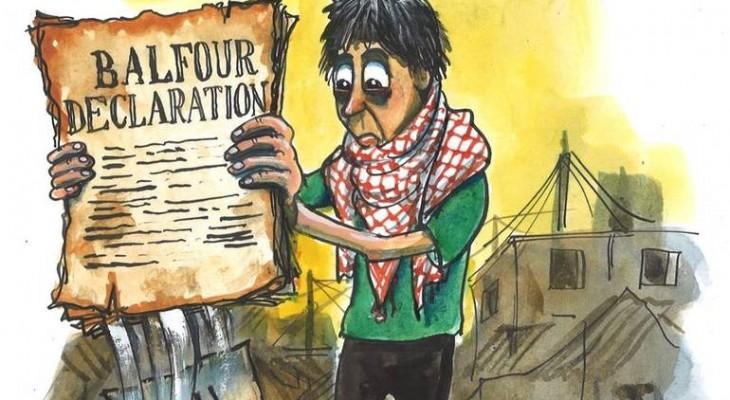 كاتب بريطاني: المملكة المتحدة مدينة للفلسطينييِن بـ«دولة»