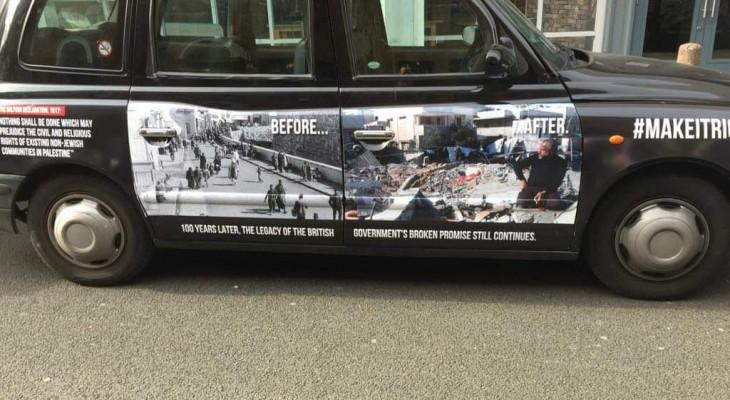 """صور .. ملصقات على سيارات أجرة في لندن تطالب بريطانيا بالاعتذار عن """"وعد بلفور"""""""