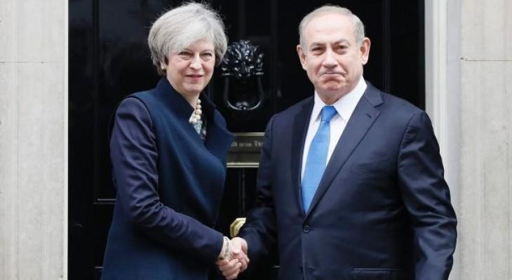 بريطانيا تحتفل بمرور 100 عام على تصريح بلفور