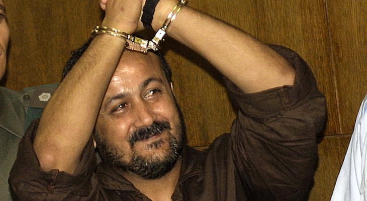 باريس تدعو إسرائيل للسماح بدخول برلمانييها للقاء مروان البرغوثي