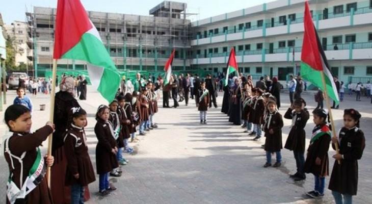 ألمانيا تدعم التعليم في أراضي السلطة الفلسطينية بمبلغ 32 مليون يورو