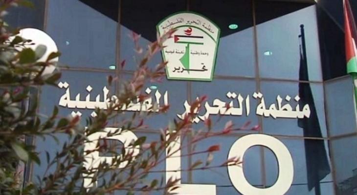 فصائل تدين قرار واشنطن إغلاق مكتب منظمة التحرير