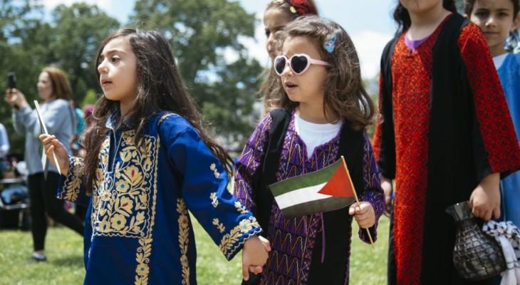 مهرجان فلسطين في مدينة كامدن