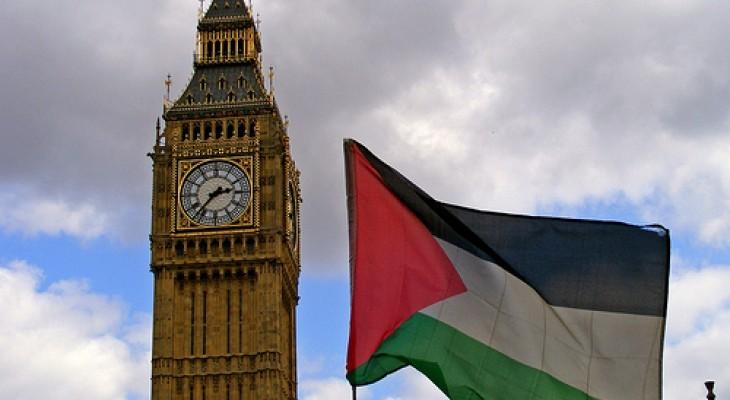 يوم سياسي لأجل فلسطين تحت قبة مجلس العموم البريطاني