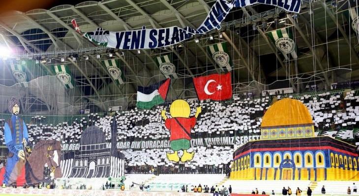 موقع إسرائيلي يطالب الاتحاد الأوروبي لكرة القدم بمعاقبة قونيه سبور بسبب تأييد القدس