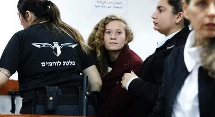 الاتحاد الأوروبي يعرب عن قلقه من اعتقال إسرائيل لعهد التميمي