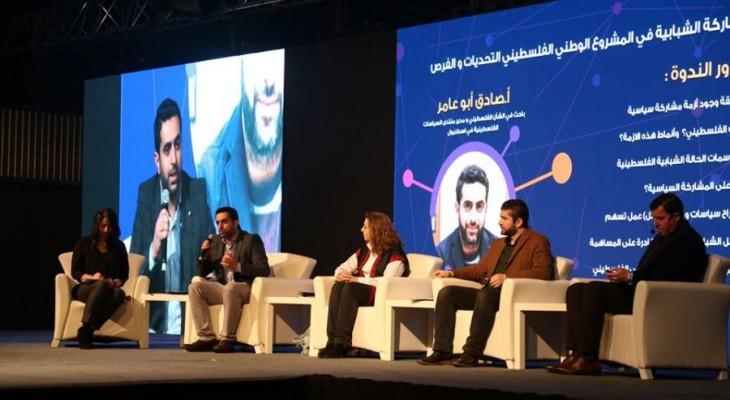 إطلاق فعاليات منصة المبادرات الشبابية الفلسطينية في اسطنبول