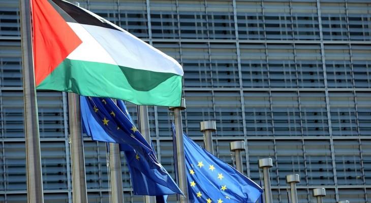 ندوة بالبرلمان الأوروبي تطالب دول الاتحاد بالاعتراف بفلسطين فورًا