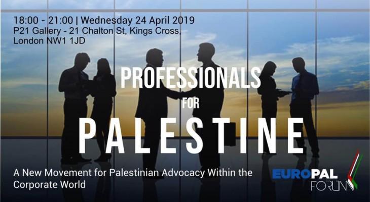 """دورة تدريبية بعنوان """"العمل التضامني لفلسطين وتحدي التعريف الجديد للعداء السامية في الغرب"""""""