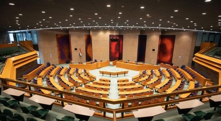 حزب هولندي مناهض للاحتلال الإسرائيلي يدخل البرلمان بقوة