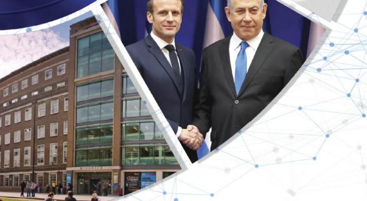 تفاعلات القضية الفلسطينية في أوروبا لشهر مارس-آذار 2021