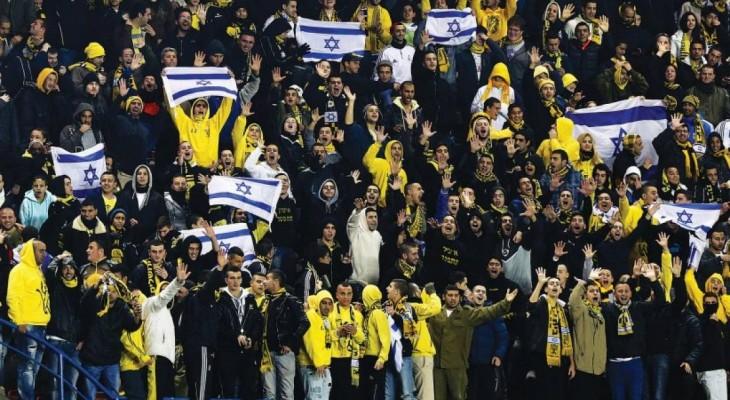 نواد رياضية فلسطينية تطالب أندية أوروبية بإلغاء مبارياتها الودية لدى الاحتلال