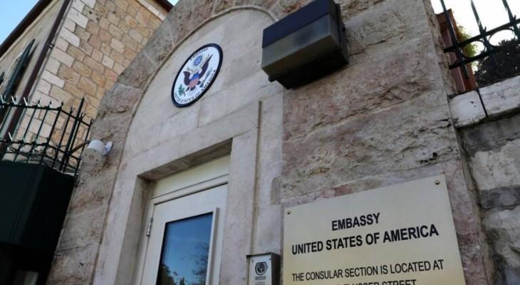سفراء أوروبيون يقاطعون حفلا أقامته السفارة الأمريكية في القدس