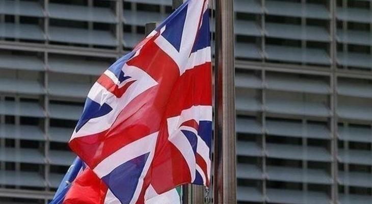 """جدل حول توجيهات مدرسية """"تمييزية"""" بشأن فلسطين ببريطانيا"""