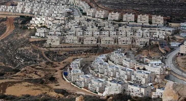 إسرائيل بصدد الموافقة على بناء 2200 وحدة استيطانية جديدة في الضفة الغربية المحتلة