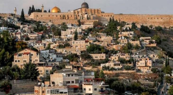مخطط إسرائيلي لمنع إقامة عاصمة فلسطينية في القدس الشرقية