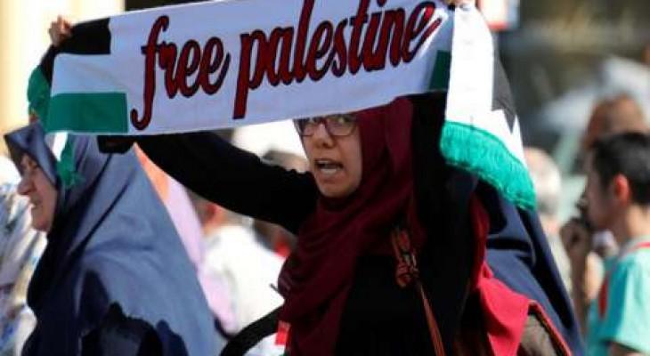 خطاب مفتوح للتضامن مع صحفية ألغت محطة ألمانية برنامجها لمشاركتها بمسيرة القدس