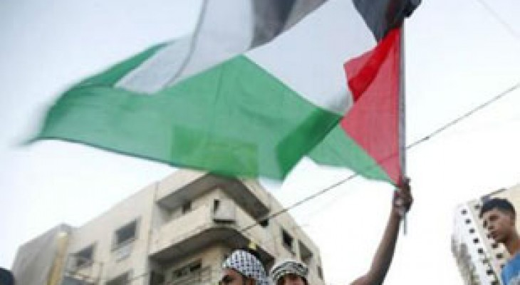 Recognizing Palestinian Self-Determination