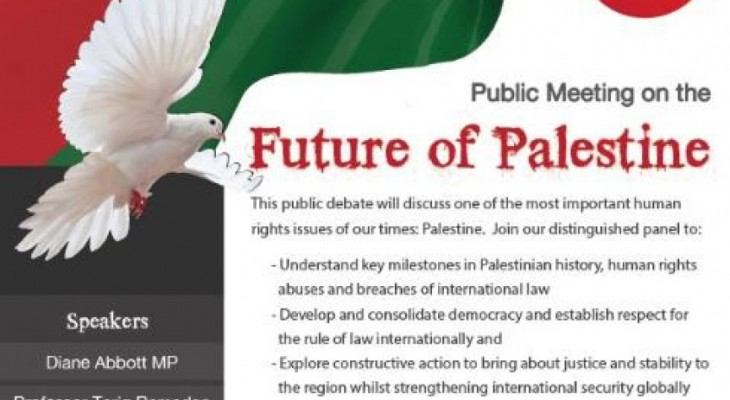 The Future of Palestine, Committee Room 10, House of Commons, UK