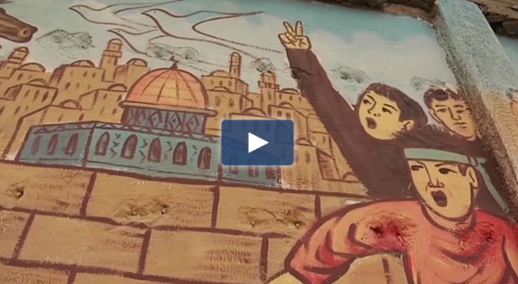 Video: Palestinian statehood: the foundations or culmination of peace?