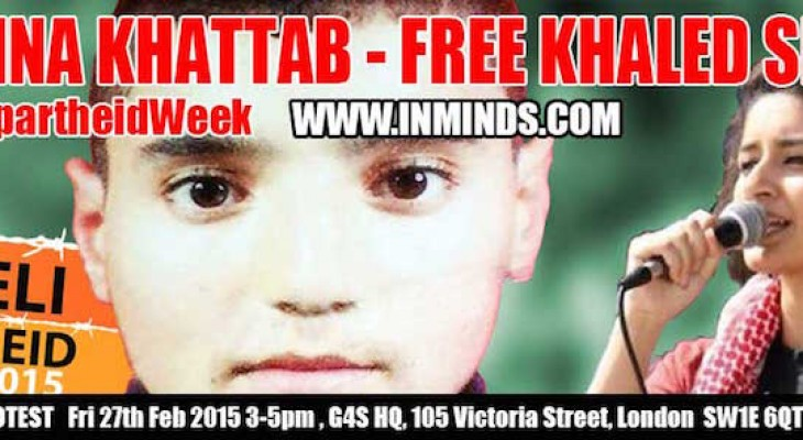 Protest to Free Lina Khattab and Free Khaled Sheikh